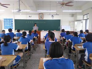 生命教育宣導活動