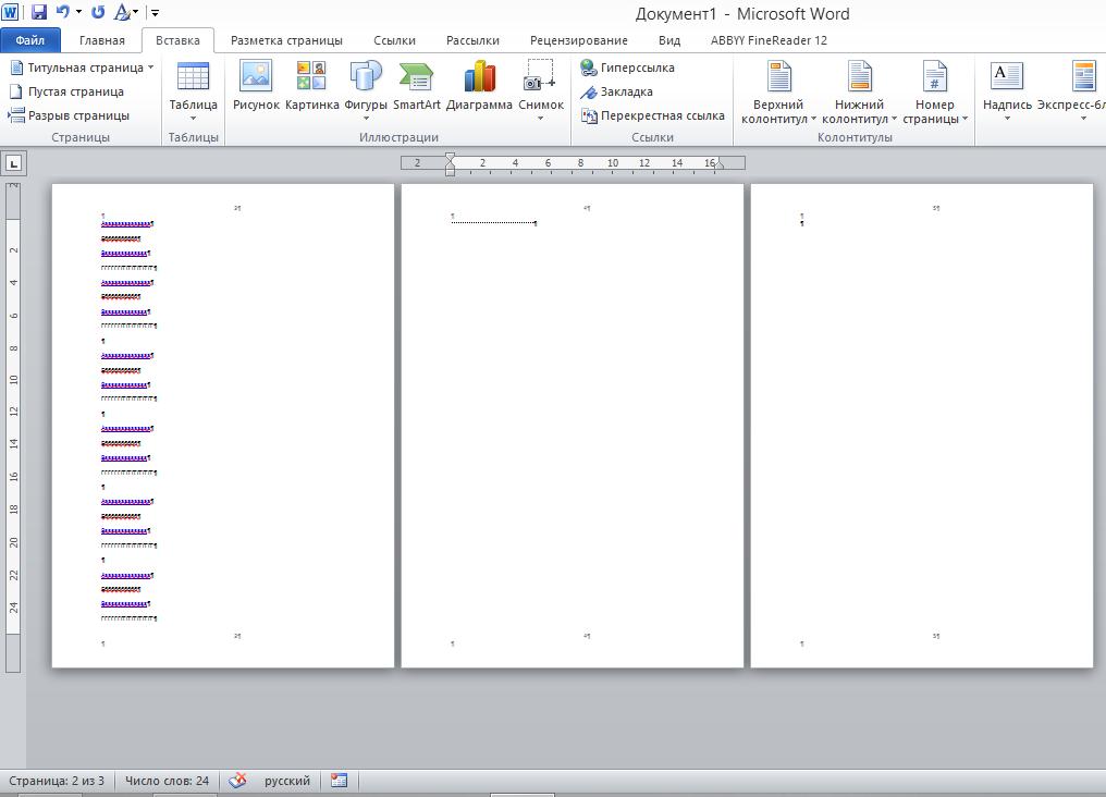 Как в word сделать пустой лист