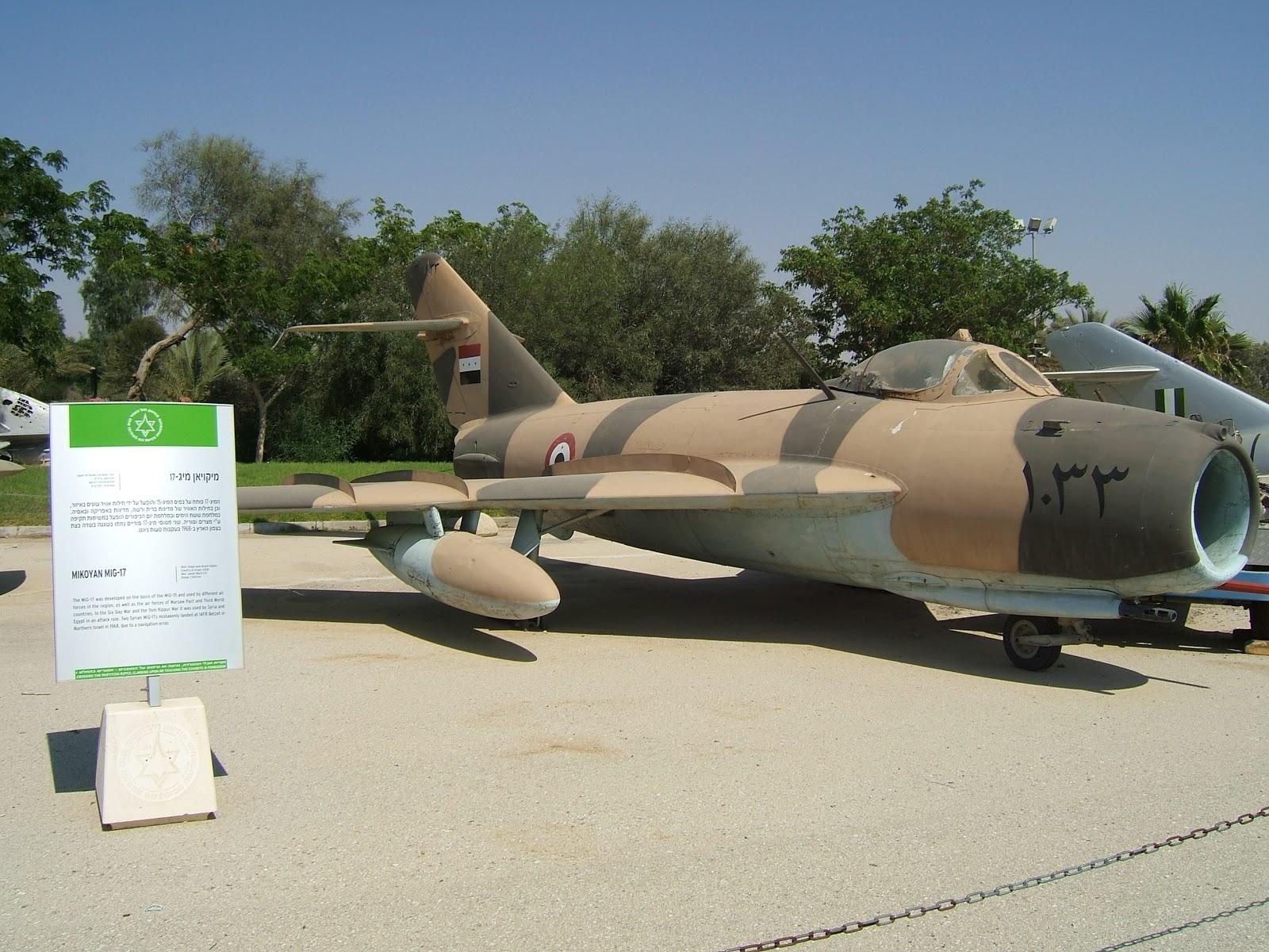 Betzet Israel  City pictures : Avions d'Israel / Aircraft from Israel: April 2013
