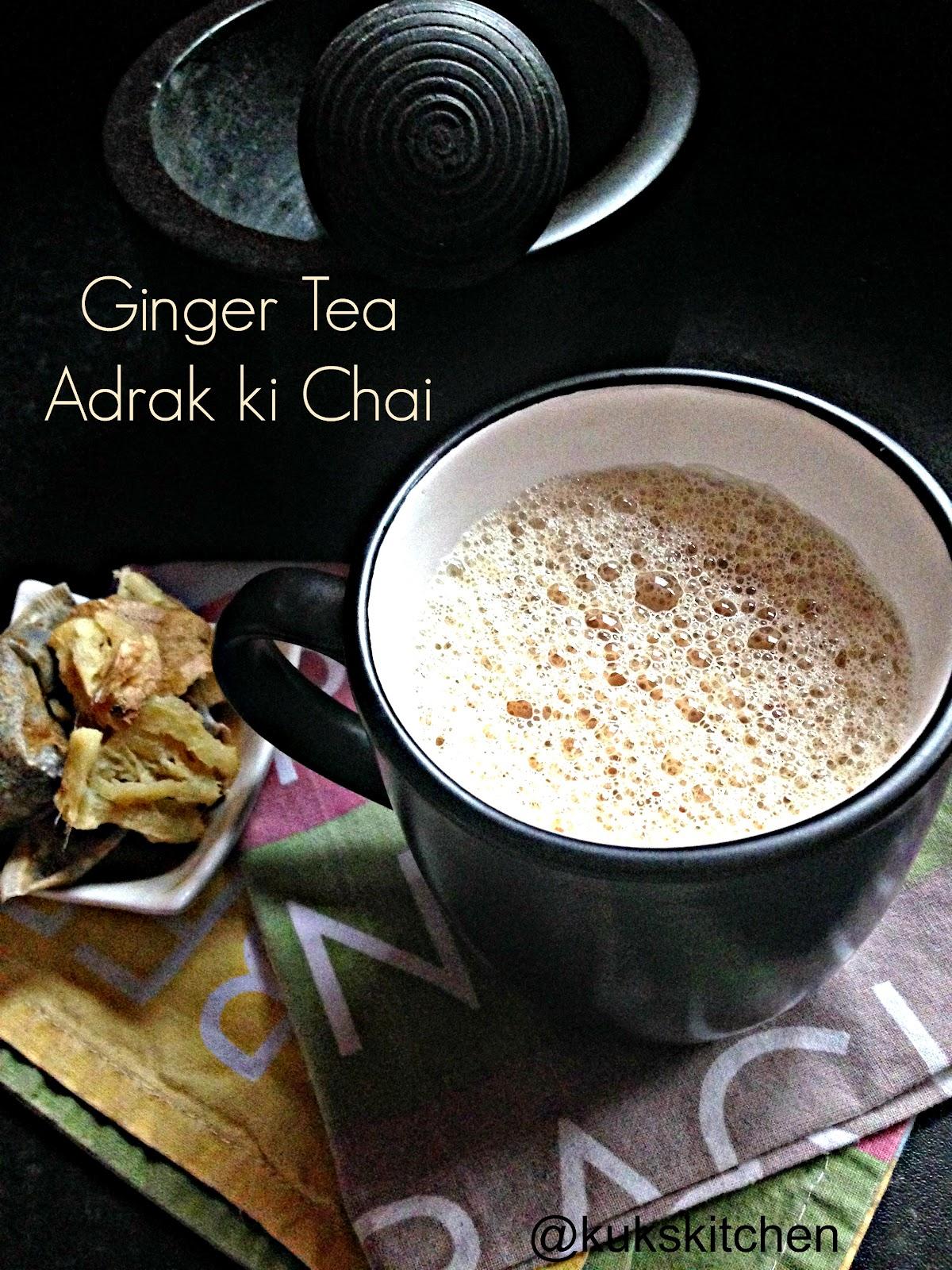 Ginger tea  |  Adrak ki chai  | Kukskitchen
