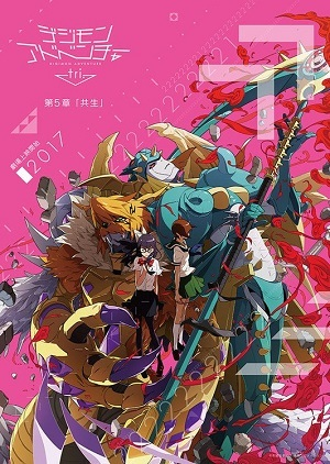 Filme Digimon Adventure tri. - Parte 5 Simbiose Legendado 2017 Torrent