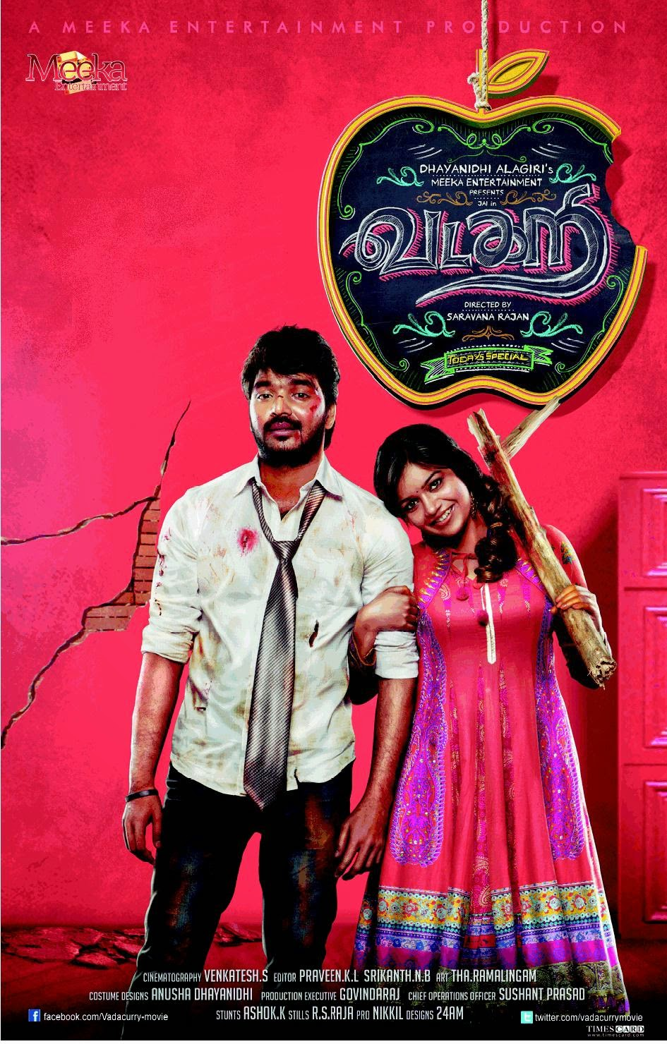 Watch Vadacurry (2014) DVDScr Tamil Full Movie Watch Online For Free Download