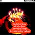 Wiersze życzenia urodzinowe dla kolegi na fb / oryginalne obrazki na urodziny dla kumpla na facebooka - Latek Ci przybywa, ale tak to bywa, człowiek się starzeje lecz z dnia na dzień pięknieje / fajny tort urodzinowy zdjęcia