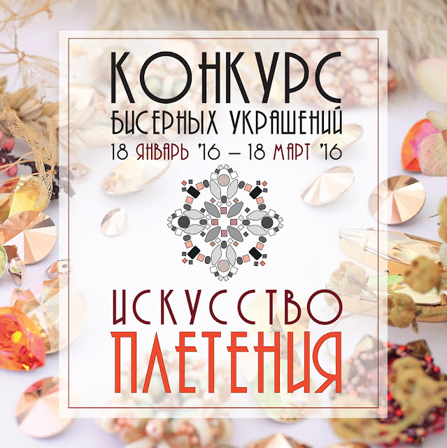 www.artbeading.ru