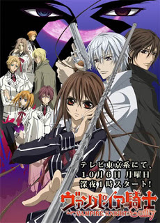 Vampire Knight: Guilty Phần 1 - Vampire Knight: Guilty Season 1