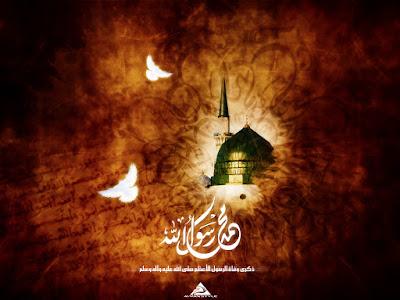 Condolence on Martyrdom of the Prophet Muhammad - شهادت پیامبر تسلیت باد