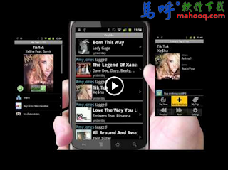 Shazam APK / APP Download,免費線上聽 MP3 音樂、搜尋 MV 影片,Shazam 下載,Android APP