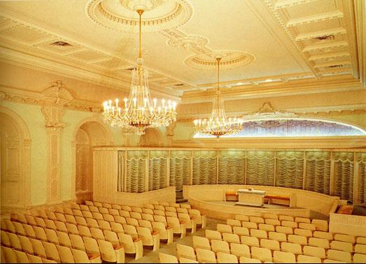 Mormon Temple Salt Lake City Inside Pictures