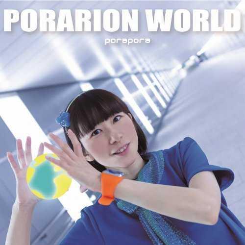 [Album] ぽらぽら。 – PORARION WORLD (2015.05.27/MP3/RAR)