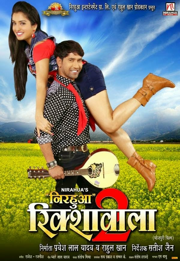 Nirahua Rikshawala 2 (2015) Bhojpuri Movie Trailer Feat Dinesh lal yadav, Amarapali - 2