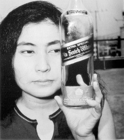 IMAGINE  YOKO ONO COMPLETA 81 ANOSYoko Ono 1950