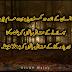 insaan Ki Andar 2 kamzorian Bohat Aam hoti hen - Nice Lines Quotes