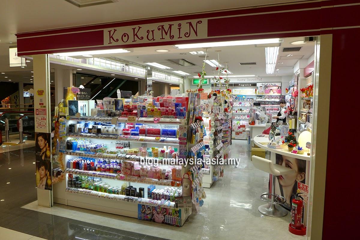Kansai Airport Kokumin Shop