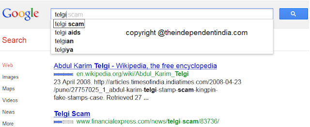 Telgi scam on google