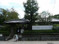 銀閣寺や哲学の道の手前にある白砂村荘