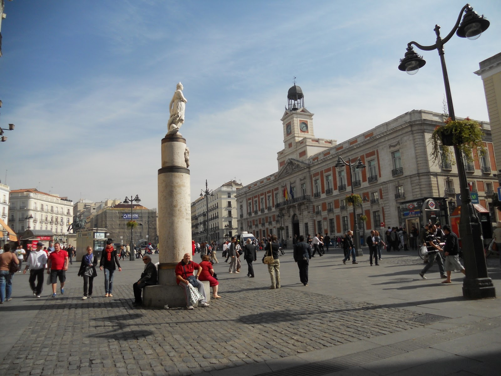 Programa Arce Ceuta Madrid Sevilla Zaragoza La Puerta