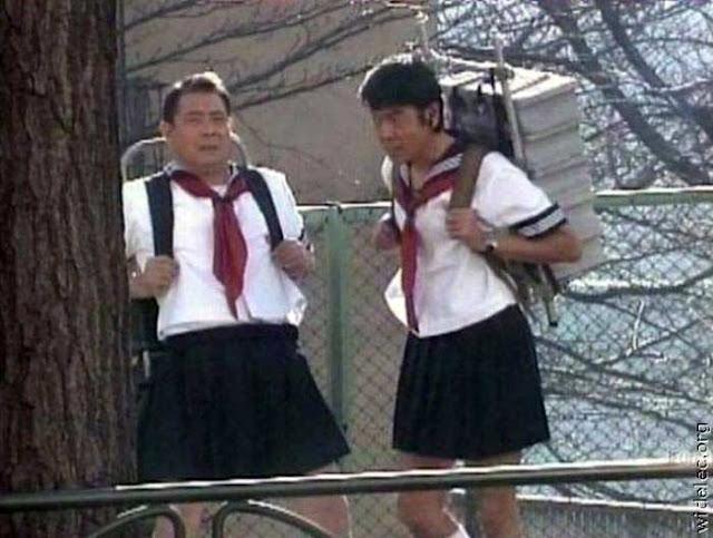 Pose Orang Jepang