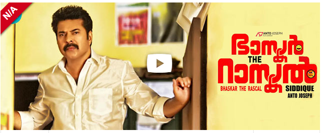 Bhaskar The Rascal 2015 (Malayalam Full Movie) Download
