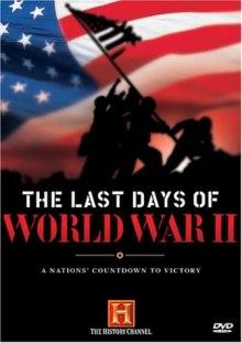 Ντοκιμαντέρ  Β 'Παγκοσμίου Πολέμου