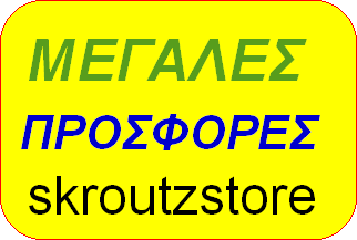 https://autopat.skroutzstore.gr/shop/products