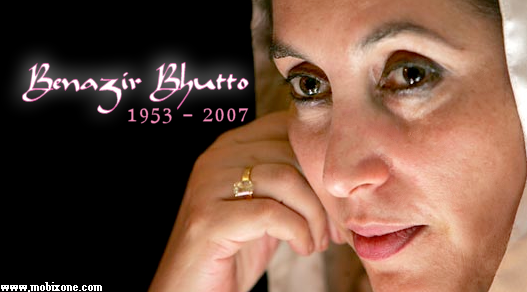 benazir bhutto hot photos. enazir bhutto hot photos.