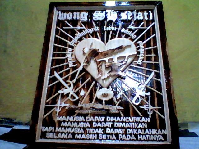 Souvenir Khas Batam Barelang 78 Lambang Perguruan Psht Rp 200