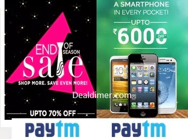 PayTm Coupons, Cashback Offers & Promo Codes