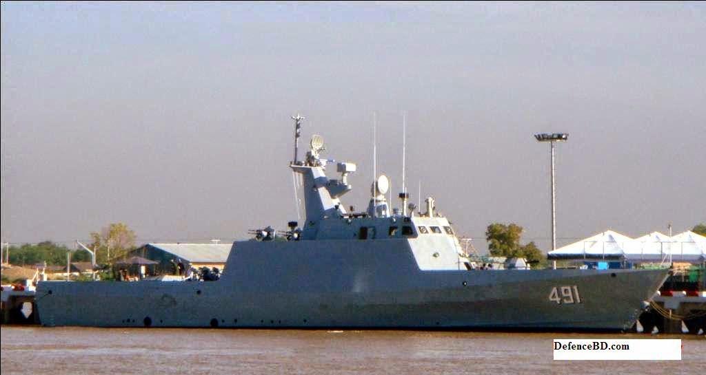 Myanmar Navy stealth FAC 492