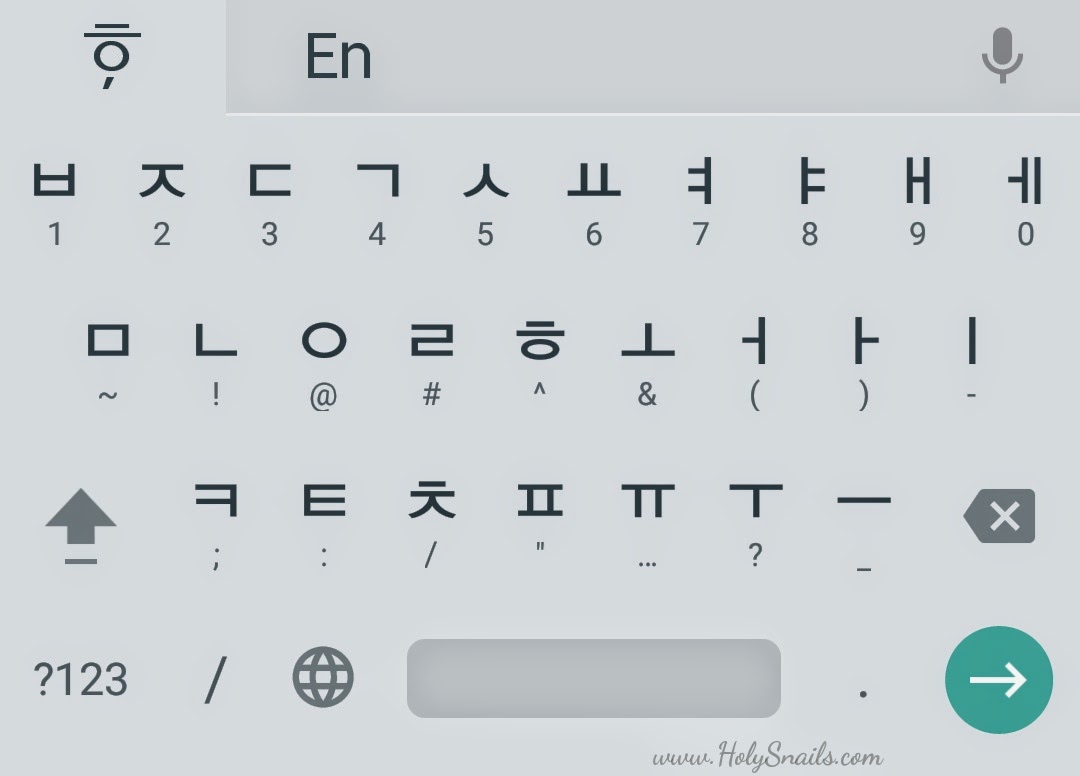 Tutorial how to type in hangulkorean on your phone holy snails next time you pull up your keyboard it should look something like this biocorpaavc Choice Image