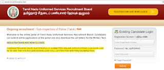 tamilnadu si exam 2015 hall ticket download