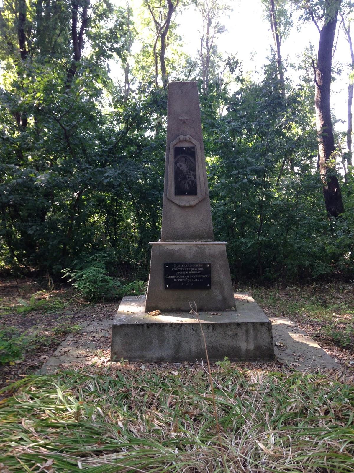 Памятник-Жертвам-Фашистов-в-Калниболотской