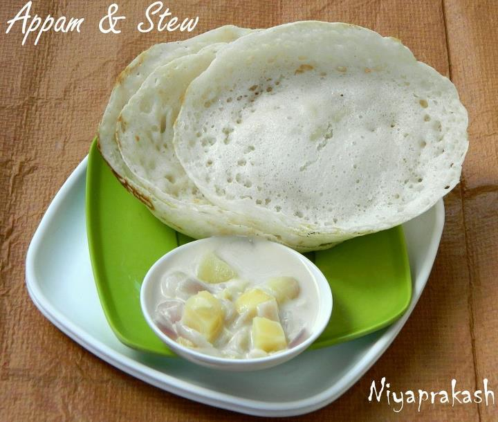 Niya 39 s world appam with vegetable stew for Appam and chicken stew kerala cuisine