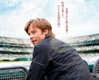 Subtitle Indonesia Moneyball