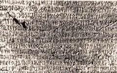 türklere ait ilk yazılı belge