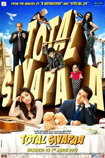 Total Siyapaa 2014 DVDScr 700mb Download Watch Online
