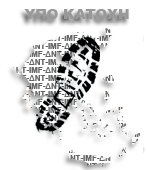 ΥΠΟ ΚΑΤΟΧΗ