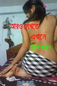 Bangla Kharap Golpo