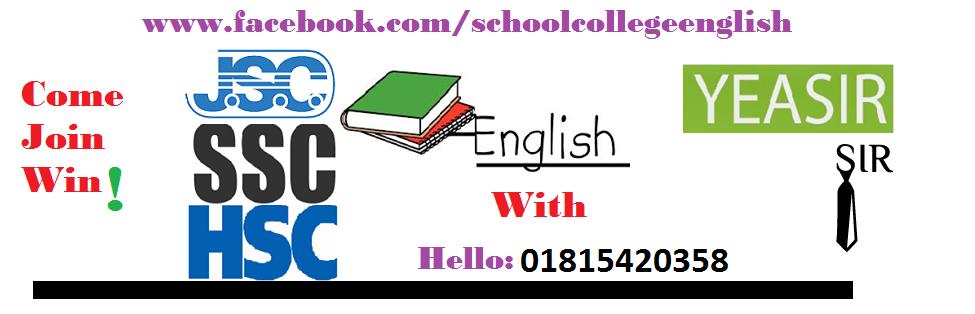 SSC-HSC-ENGLISH