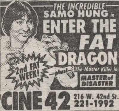Enter the Fat Dragon Starring Sammo Hung Print Ad