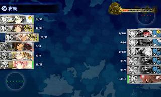 4メモリ目戦闘画面