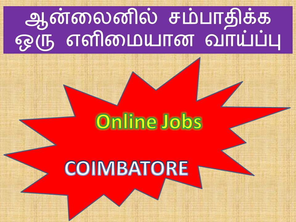 Online Jobs From Home  Earn Money Without Investment