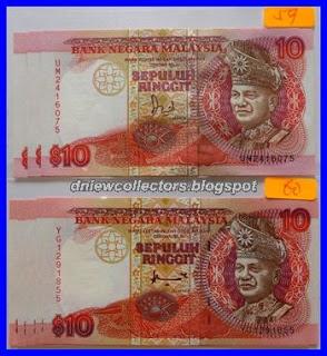 Malaysia 7th Series RM10 YG1291855/59 Ahmad Don's signature,                   Francois Charles Oberthur
