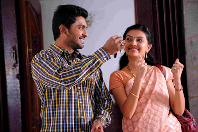 Ee Bhoomi Aa Bhanu Cinema stills-4