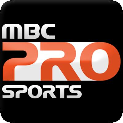 تردد قنوات ام بي سي الرياضية MBC Pro Sports 2015