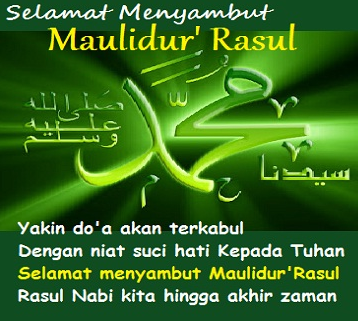 Contoh Pidato  Basa Sunda Topik Maulid Nabi Muhammad SAW - Contoh Biantara Sunda