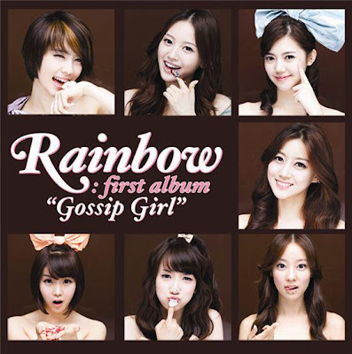 Rainbow Girl Group, Rainbow Korean Girl Group, Rainbow Jissok