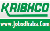 Krishak Bharati Cooperative Limited, KRIBHCO Recruitment, Sarkari Naukri