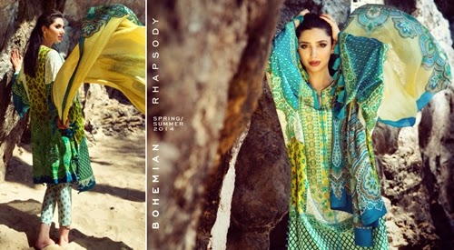 Elan Summer Collection 2014