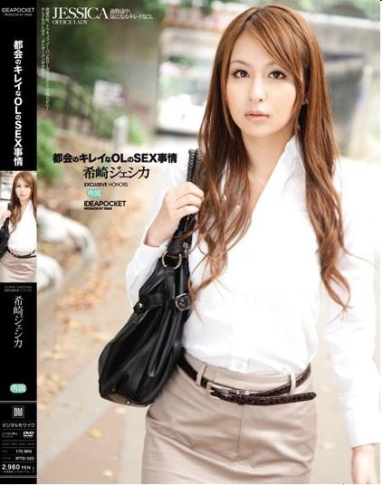 http://3.bp.blogspot.com/-QSige-Jo9AY/Tj7KHSn3yjI/AAAAAAAAAxI/pRe7Z3yMnAs/s1600/iptd523pl.jpg
