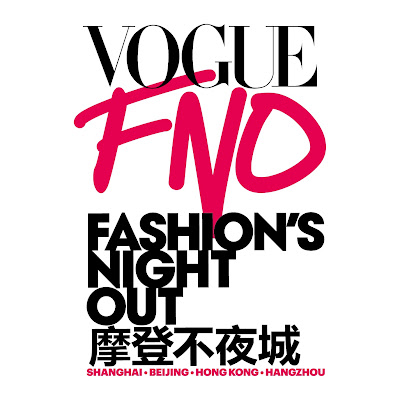 Yi Wei Lim, yiweilim, vogue, vogue china, fashion's night out, hong kong